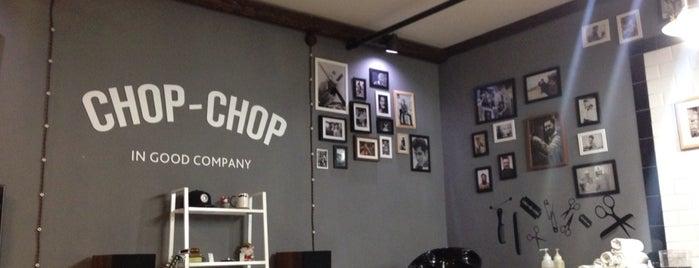 Chop-Chop is one of Lieux qui ont plu à ART.
