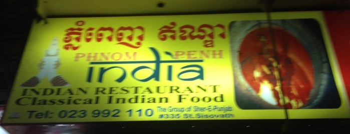 Phnom Penh India Restaurant is one of Asimさんのお気に入りスポット.
