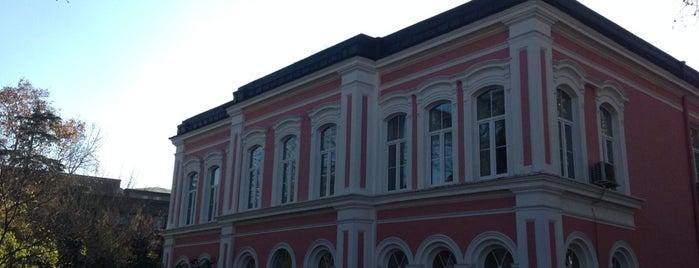 Yıldız Teknik Üniversitesi is one of Yıldız Teknik Üniversitesi (YTÜ).