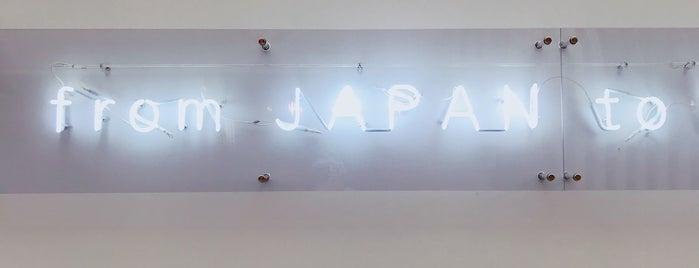 STUDIOUS HARAJUKU FLAGSHIP SHOP is one of Tokyo 2019.