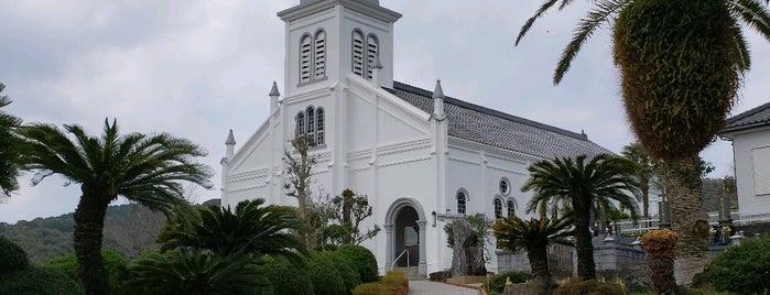 Oe Catholic Church is one of Locais curtidos por モリチャン.