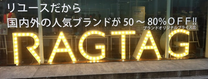 RAGTAG is one of popeo.guide.tokyo.