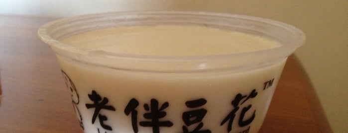 Lao Ban Soya Beancurd 老伴豆花 is one of Singapore.