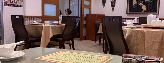 軒維小廚 is one of Taipei II.