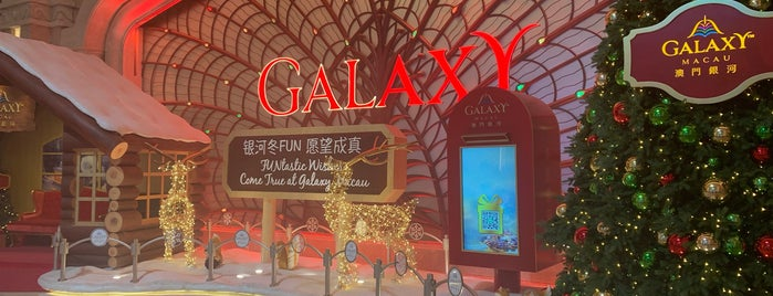 Galaxy Casino is one of Lugares favoritos de SV.