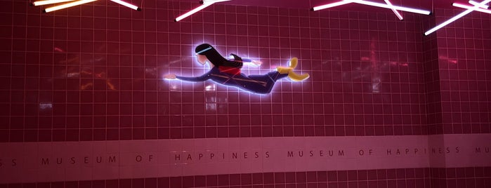 MUSEUM OF HAPPINESS is one of ساره ج.さんのお気に入りスポット.