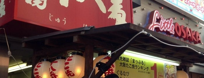 Takoyaki Juhachiban is one of Yodpha's Liked Places.