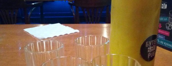 Бутер Bro Pub is one of Yarik.