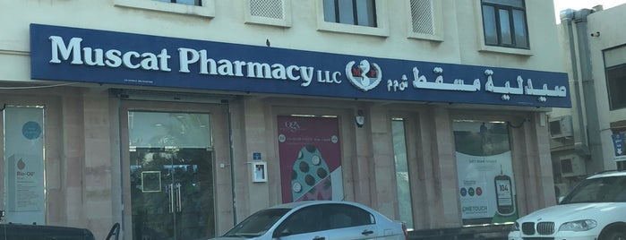 Muscat Pharmacy is one of Oman.