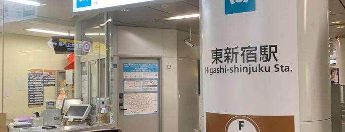 Oedo Line Higashi-shinjuku Station (E02) is one of Lugares favoritos de Masahiro.