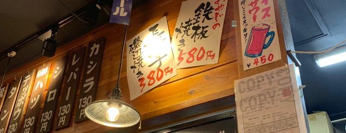 炭焼やきとん なみ平 is one of TOKYO-TOYO-CURRY 4.