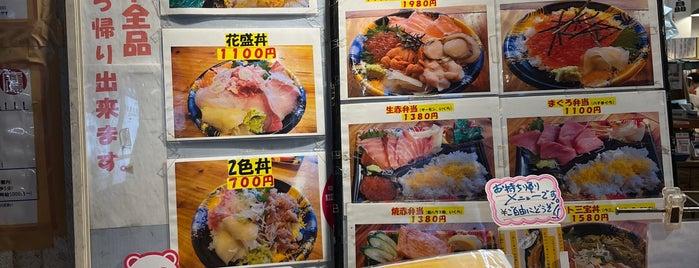 Takamaru Sengyoten is one of Japan.