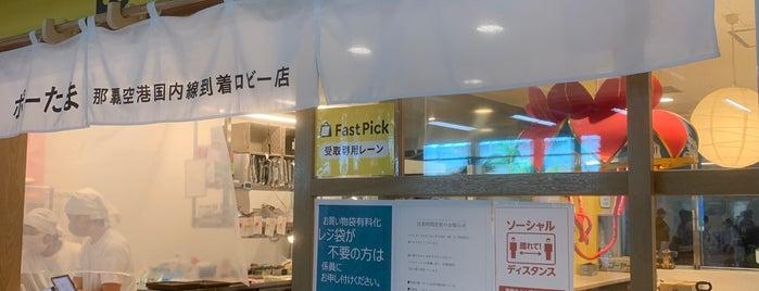 pork tamago onigiri is one of Okinawa.