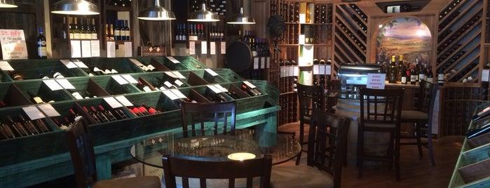 Wine Warehouse is one of Token Sommelier Presents: PHX Wine Bars.