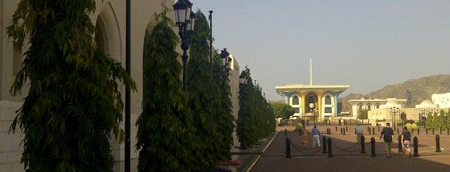Al Alam Palace is one of Orte, die Alan gefallen.