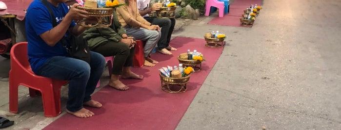ชานเคียง is one of เลย, หนองบัวลำภู, อุดร, หนองคาย.