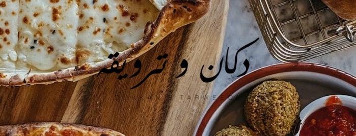 Dukkan & Tarweeqa is one of فطور.