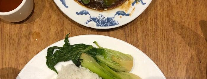 Hong Kong Eatery is one of Locais curtidos por Eric.