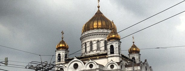 Cathedral of Christ the Saviour is one of Москва.