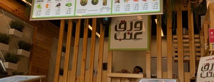 وَرَقْ عِنَبْ is one of Riyadh Gathering Food.