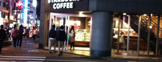 Starbucks Coffee 池袋明治通り店 is one of 電源 コンセント スポット.