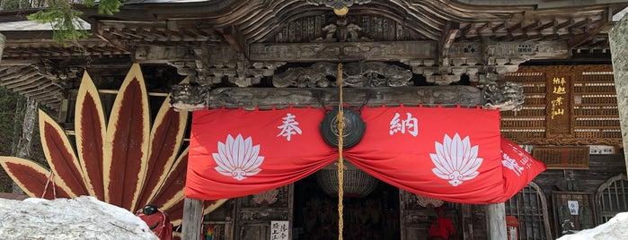 迦葉山 弥勒寺 is one of State of Gummar.