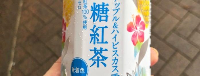 Seiyu is one of Funabashi・Ichikawa・Urayasu.