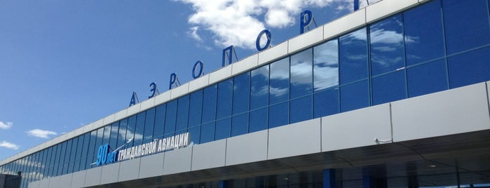 Omsk Central International Airport (OMS) is one of internatiınal airport.