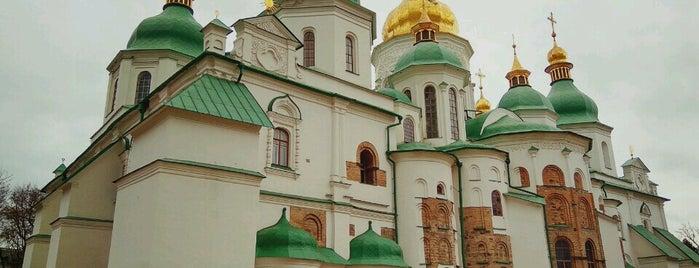 Національний заповідник «Софія Київська» is one of Kyiv Museums and Art.