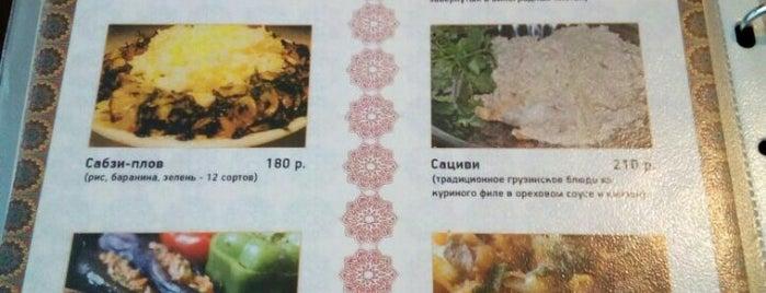 Чайхона is one of Еда в Москве и рядом.