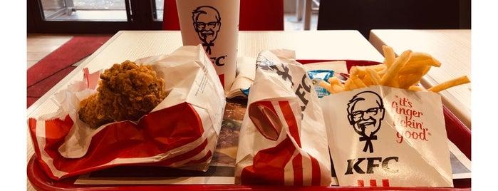 KFC Paris Place Italie is one of Samet'in Beğendiği Mekanlar.