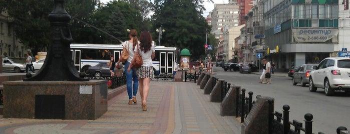 Пушкинская улица is one of Суперкубок России 2013. ЦСКА – Зенит..