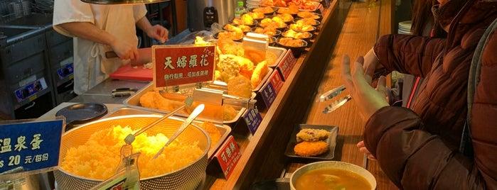 米澤製麵 is one of Taipei 2.