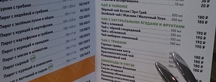 ГлавПирог is one of Москва.