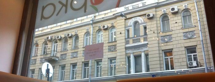 Cafe Turka is one of Поесть II.