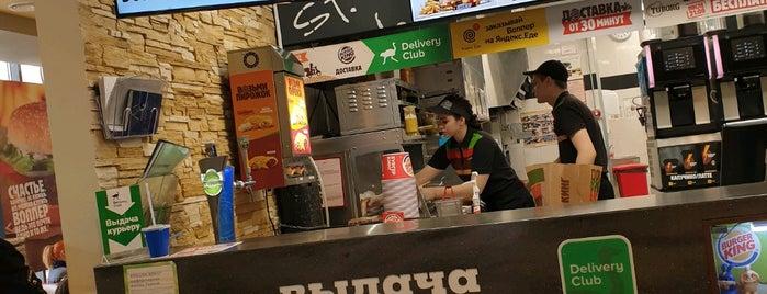 Burger King is one of Алексей : понравившиеся места.