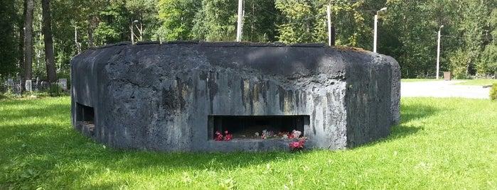 Музей «ДОТ оборонительного рубежа Ижора» is one of Kufzuk : понравившиеся места.