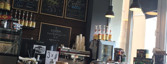 Buffet is one of Coffee Minsk.