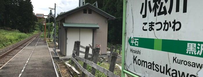 Komatsukawa Station is one of JR 키타토호쿠지방역 (JR 北東北地方の駅).
