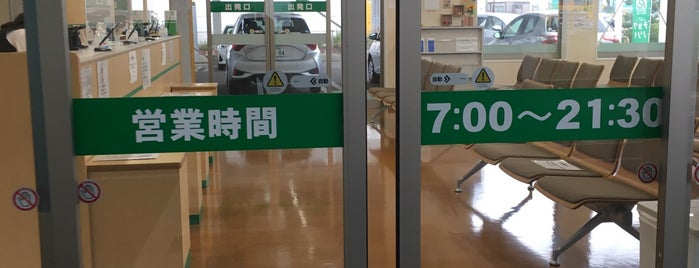 トヨタレンタリース 仙台空港店 is one of Shigeoさんのお気に入りスポット.