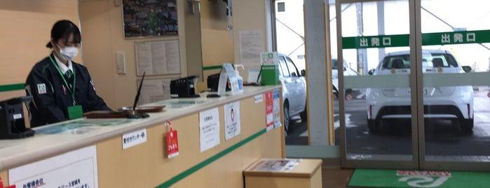 TOYOTA Rent a Car is one of Posti che sono piaciuti a Shigeo.