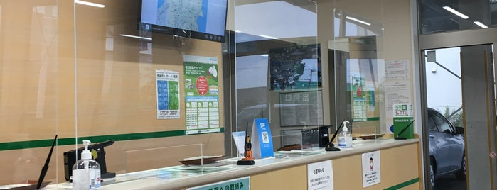 TOYOTA Rent a Car is one of Tempat yang Disukai Shigeo.