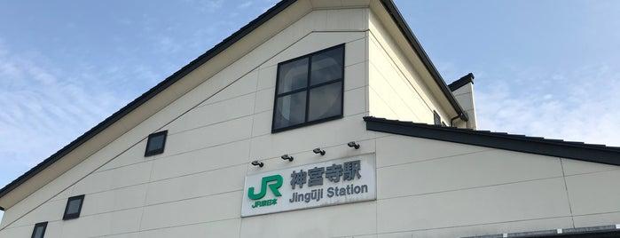 Jingūji Station is one of JR 키타토호쿠지방역 (JR 北東北地方の駅).