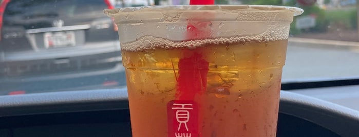 Gong Cha is one of Locais curtidos por Jingyuan.