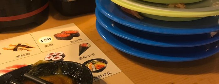 丸壽司 is one of 東區.