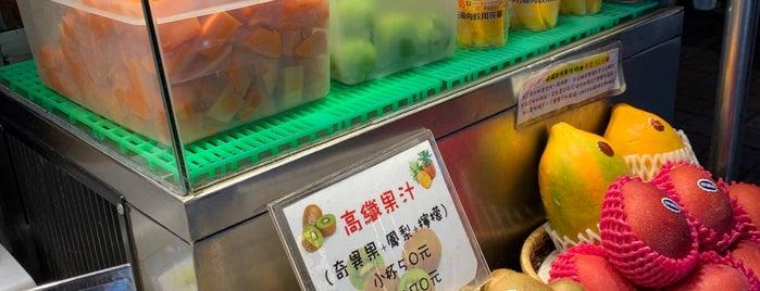 童年木瓜牛奶 is one of F&Bs - Taipei & Vicinity, Taiwan.