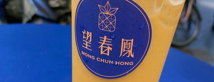 望春鳳 is one of Taipei 2.