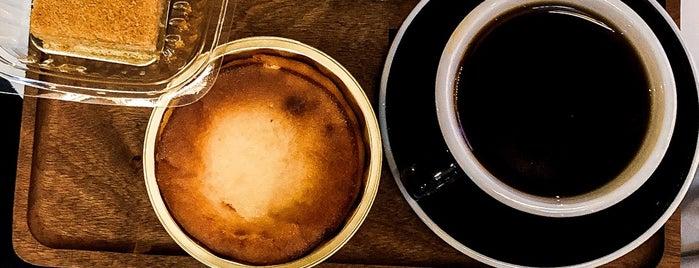 Huge Specialty Coffee is one of Sonat : понравившиеся места.