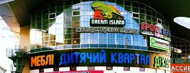 Dream Town (2 лінія / 2nd line) is one of Posti che sono piaciuti a Svetlana.