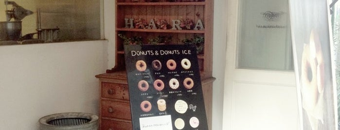 Hara Donuts is one of 自由が丘.